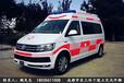 大众救护车,大众T6救护车,大众恺路威救护车,大众监护型救护车
