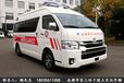 进口丰田救护车价格,四川丰田救护车销售,丰田大海狮救护车