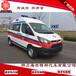 新世代全顺救护车,全顺V362救护车