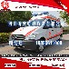 云南大通转运型救护车,云南2018年款新型救护车