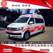 云南9座的救护车多少钱一辆