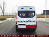 贵州柴油版大通救护车有哪些配置?价格怎么样