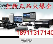 磁盘阵列铁威马D5-300图片