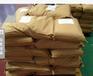 菏泽宸旭化工专业生产3-氨基吡啶
