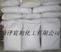 菏泽宸旭化工专业销售高纯度对特辛基苯酚