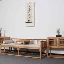 新中式家具组合双十二定制中