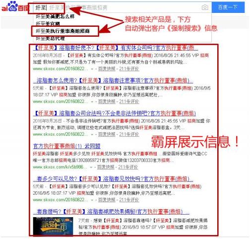 天津在线发帖