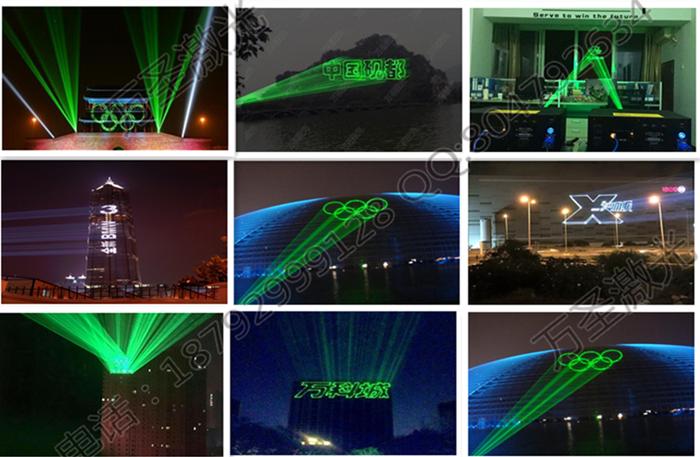 运城激光灯-临汾激光灯-吕梁激光灯-兰州激光灯-万圣光电科技(多图)