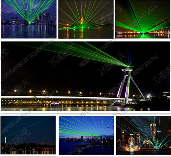 杭州激光灯