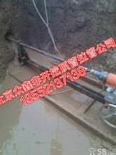 北京房山区过马路钻孔穿管