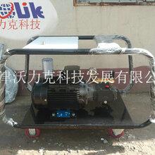 郑州江苏扬州船舶清洗淤泥高压清洗机供应图片