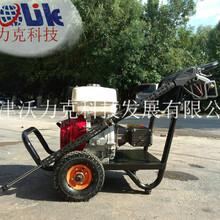 寧夏銀川沃力克WL2820小廣告清理高壓清洗機圖片