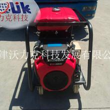 江蘇南通下水道高壓水疏通機廠家圖片