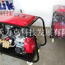 沃力克專業供應WL2050高壓大流量管道疏通機高壓清洗機(進口配件國內組裝)圖片