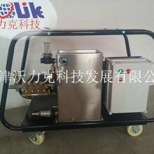 沃力克江蘇徐州150公斤電動小型高壓清洗機進口冷水高壓清洗機意大利陶瓷柱塞曲軸泵圖片
