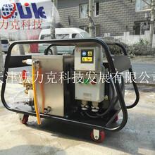 沃力克南陽專業維修高壓清洗機管道高壓疏通機生產加工各種高壓清洗設備圖片