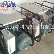 云南昆明沃力克WL5022工业高压清洗机图片