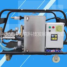 江苏南京沃力克WL5022钢筋喷砂除锈高压清洗机图片