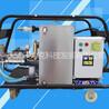 300公斤高壓清洗機