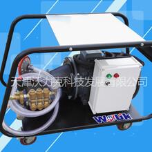 新疆吐魯番沃力克WL3521熱交換器清洗專用高壓清洗機圖片