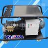 天津除銹用高壓清洗機
