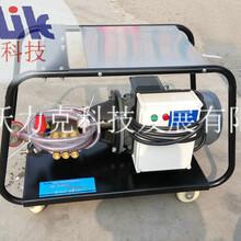 沃力克WL3521冷熱水高壓清洗機柴油加熱冷熱水可切換江蘇南京高壓疏通機圖片