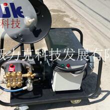 天津濱海新區專業供應大流量汽油疏通機管道疏通用圖片