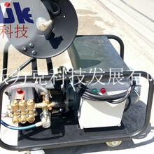 沃力克170公斤,50升/流量管道疏通機管道清淤、除垢、疏通!廠家直銷圖片