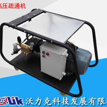 重慶沃力克水噴砂除銹高壓清洗機換熱器清洗機廠家直銷圖片