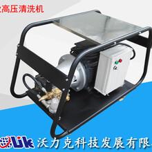 南京500bar防爆高壓清洗機冷熱水高壓清洗機電機防爆高壓清洗機圖片