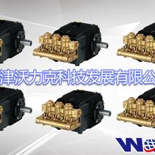 沃力克WL高壓泵制造廠家高壓水泵供應商沃力克高壓泵制造廠家進口高壓柱塞泵圖片