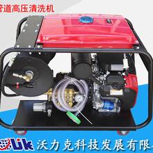 重慶渝北管道高壓水疏通機海南工業管道疏通機圖片