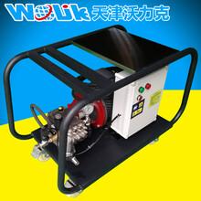 天津沃力克工業用高壓清洗機冷凝器水垢沖洗機滄州鑄件高壓清洗機圖片