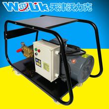 沃力克工業換熱器冷凝器高壓管道清洗機高壓冷水清洗機工程機械高壓清洗機圖片