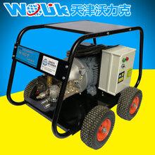 沃力克WL5022工业压力容器合成塔除垢清洗用高压冷水清洗机