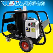 沃力克WL3521H除油脂飯店下水道熱水高壓清洗機!圖片