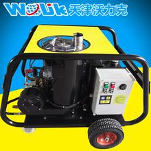 天津沃力克長期供應350bar熱水高壓清洗機!除油脂清洗專用圖片