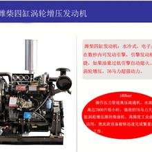 沃力克WL16/130柴油四缸高压大流量疏通机,管道疏通清洗图片