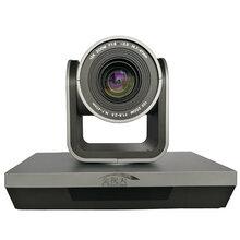 USB3倍高清視頻會議攝像機KDV-U3廣角免驅