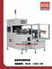北京林世盛全自动单色移印机丝网印刷特种油墨印刷代加工