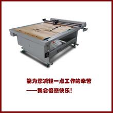 斯米特平板喷墨切割机ST9015平板切割机速度快切边平滑