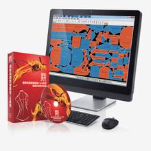 服装超级排料软件服装CAD软件