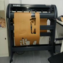 笔式切割机价格切绘一体机图片