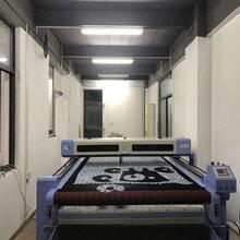 高端定制衬衫专用智能全自动激光裁剪机雕刻SJF1626图片