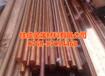 CuSn6磷青铜棒