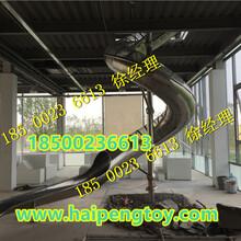北京不锈钢滑梯厂家儿童滑梯定做商场大型不锈钢滑梯