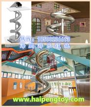 外形美观质量好的不锈钢滑梯北京户外大型滑梯价格