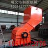 大型全自动油漆桶粉碎机必威电竞在线新型汽油桶粉碎机最新报价