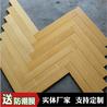 南京人字拼油漆板销售
