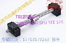东莞TBI精密滚珠丝杆副机床滚珠丝杠副SFI2005/250/3205含螺母TBI丝杆